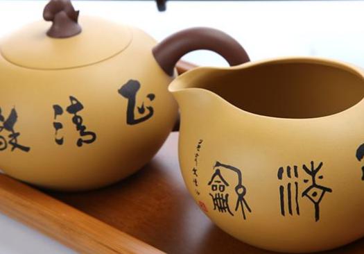 挑选紫砂茶具的正确方法!图片