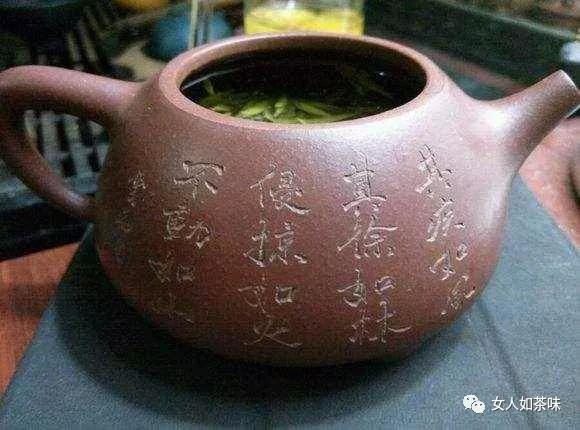 用紫砂壶泡绿茶,需要注意什么?有什么讲究?图片