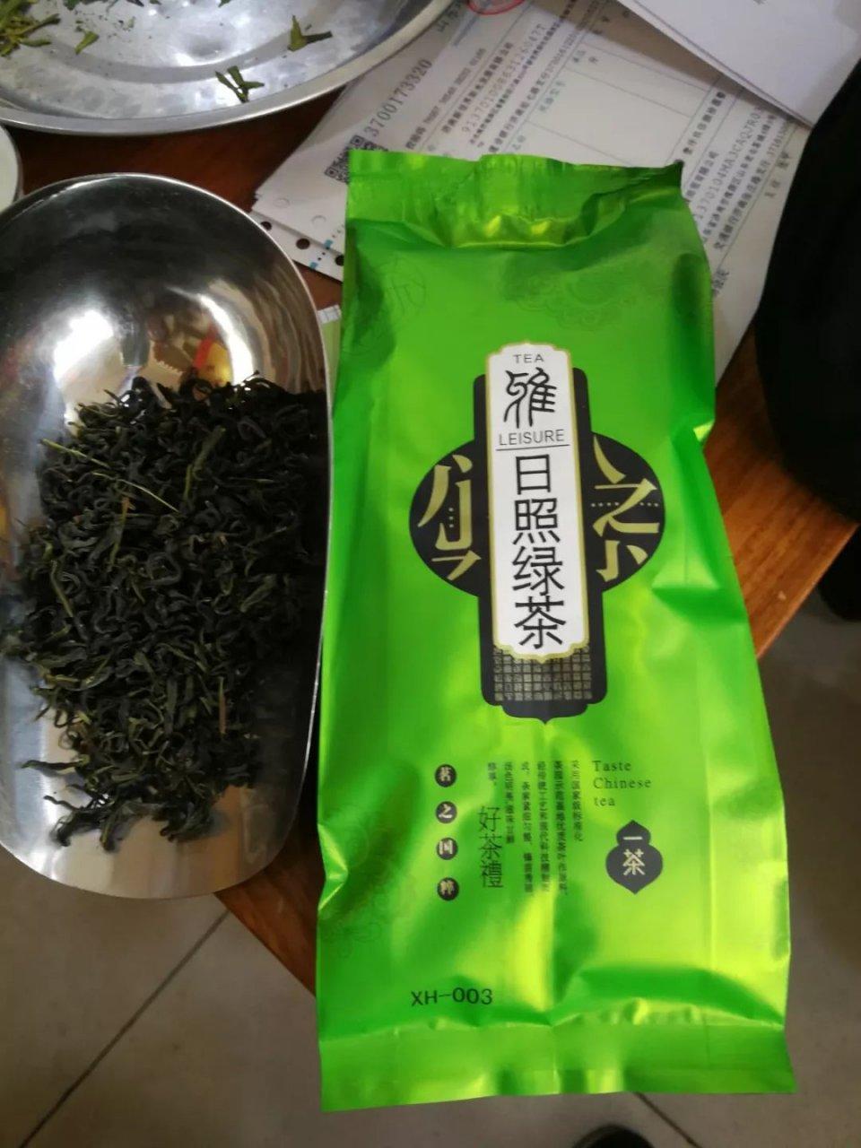 """这家公司涉嫌假冒""""日照绿茶""""被查!图片"""