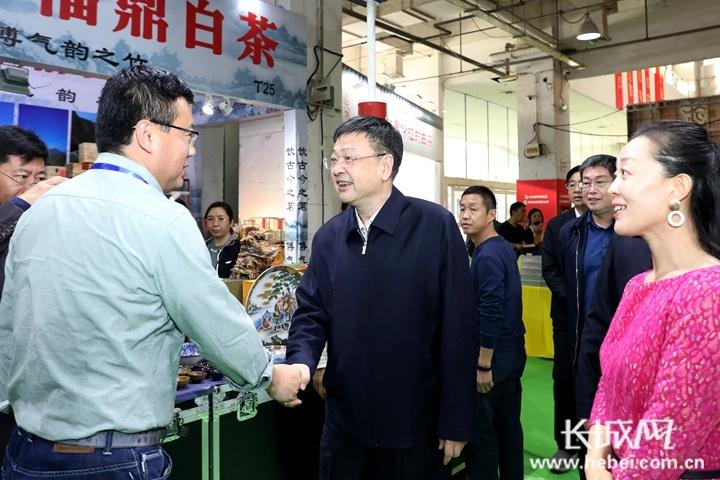 2018中国国际(河北)茶文化博览交易会落幕 参观人数超15万人次图片