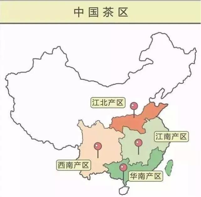 中国红茶产区档案