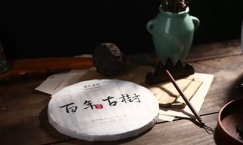 浅谈普洱茶的年份要求图片